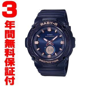 『国内正規品』 BGA-2700SD-2AJF CASIO ソーラー電波腕時計 Baby-G ベビーG Starlit Bezel Series スターリットベゼルシリーズ select-s432