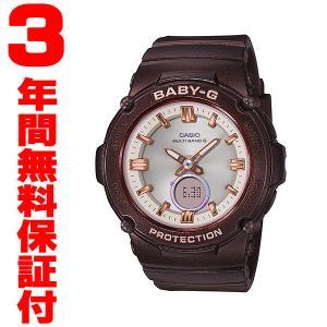 『国内正規品』 BGA-2700SD-5AJF CASIO ソーラー電波腕時計 Baby-G ベビーG Starlit Bezel Series スターリットベゼルシリーズ select-s432
