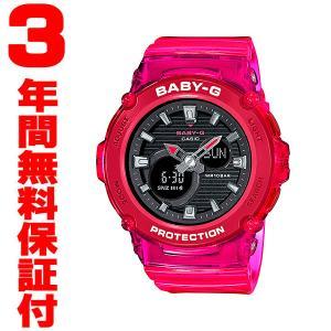 『国内正規品』 BGA-270S-4AJF カシオ CASIO 腕時計  Baby-G ベビーG Color Skeleton Series カラースケルトンシリーズ select-s432