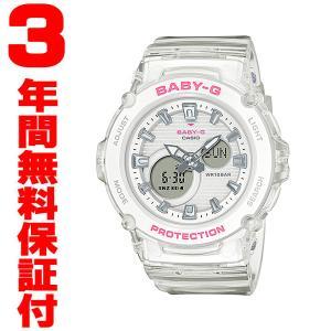 『国内正規品』 BGA-270S-7AJF カシオ CASIO 腕時計  Baby-G ベビーG Color Skeleton Series カラースケルトンシリーズ select-s432