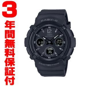 『国内正規品』 BGA-2800-1AJF CASIO ソーラー電波腕時計 Baby-G ベビーG select-s432