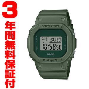 『国内正規品』 BGD-560ET-3JF カシオ CASIO 腕時計 Baby-G ベビーG アースカラートーンシリーズ select-s432