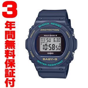『国内正規品』 BGD-5700-2JF カシオ CASIO ソーラー電波腕時計 Baby-G ベビーG select-s432