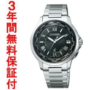 『国内正規品』 CB1020-54E CITIZEN シチズン XC クロスシー エコ・ドライブ 電波腕時計 ソーラー  HAPPY FLIGHT ハッピーフライト select-s432