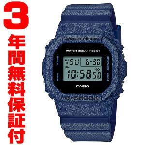 『国内正規品』 DW-5600DE-2JF カシオ CASIO 腕時計 G-SHOCK G-ショック ペアモデル メンズ DENIM'D COLOR デニムドカラー select-s432