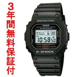 『国内正規品』 DW-5600E-1 カシオ CASIO 腕時計 G-SHOCK G-ショック select-s432