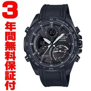 『国内正規品』 ECB-900YPB-1AJF カシオ CASIO Bluetooth ソーラー腕時計 EDIFICE エディフィス メンズ スマートフォンリンク|select-s432