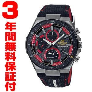 『国内正規品』 EFS-560HR-1AJR CASIO 腕時計 EDIFICE エディフィス Honda Racing Limited Edition|select-s432