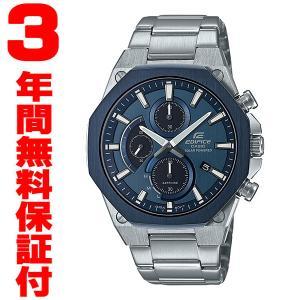 『国内正規品』 EFS-S570YDB-2AJF CASIO 腕時計 EDIFICE エディフィス Slim Line スリムライン|select-s432