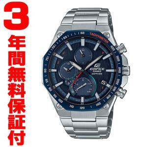 『国内正規品』 EQB-1100XYDB-2AJF カシオ CASIO  Bluetooth ソーラー腕時計 EDIFICE エディフィス スマートフォンリンク|select-s432