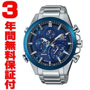 『国内正規品』 EQB-501DB-2AJF  カシオ CASIO  Bluetooth ソーラー腕時計 EDIFICE エディフィス TIME TRAVELLER タイムトラベラー|select-s432
