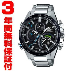 『国内正規品』 EQB-501XDB-1AJF カシオ CASIO  Bluetooth ソーラー腕時計 EDIFICE エディフィス TIME TRAVELLER タイムトラベラー|select-s432