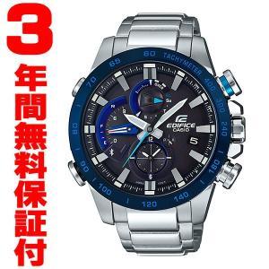 『国内正規品』 EQB-800DB-1AJF カシオ CASIO  Bluetooth ソーラー腕時計 EDIFICE エディフィス メンズ レースラップクロノグラフ|select-s432