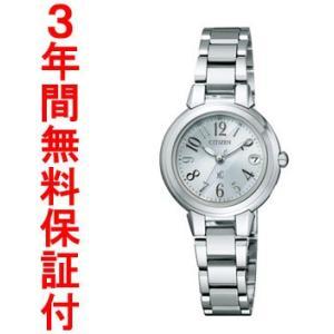 『国内正規品』 ES8030-58A CITIZEN シチズン XC クロスシー エコ・ドライブ 電波腕時計 ソーラー MINISOL ミニソル select-s432