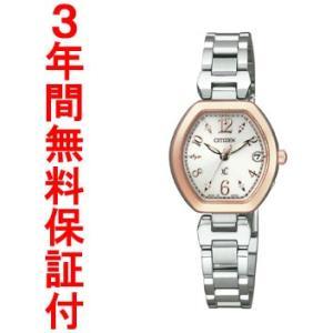 『国内正規品』 ES8055-65A CITIZEN シチズン XC クロスシー エコ・ドライブ 電波腕時計 ソーラー select-s432