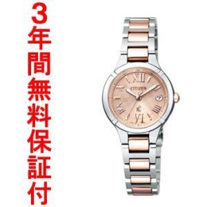 『国内正規品』 ES8085-56W CITIZEN シチズン XC クロスシー エコ・ドライブ 電波腕時計 ソーラー TITANIA LINE MINISOL ティタニアライン ミニソル select-s432