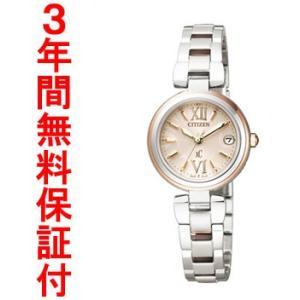 『国内正規品』 ES8134-52W CITIZEN シチズン XC クロスシー エコ・ドライブ 電波腕時計 ソーラー MINISOL ミニソル select-s432
