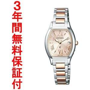 『国内正規品』 ES8154-55W CITIZEN シチズン XC クロスシー エコ・ドライブ 電波腕時計 ソーラー TITANIA LINE MINISOL ティタニアライン ミニソル select-s432