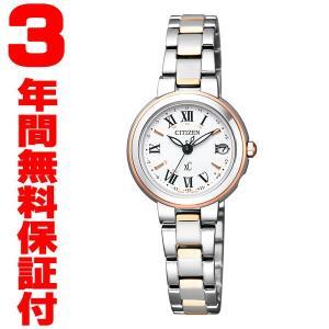『国内正規品』 ES9004-52A CITIZEN シチズン XC クロスシー エコ・ドライブ 電波腕時計 ソーラー HAPPY FLIGHT ハッピーフライト select-s432