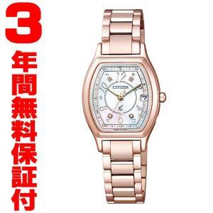 『国内正規品』 ES9356-55W CITIZEN シチズン XC クロスシー エコ・ドライブ 電波腕時計 ソーラー  TITANIA LINE HAPPY FLIGHT サクラピンク 世界限定3700本|select-s432