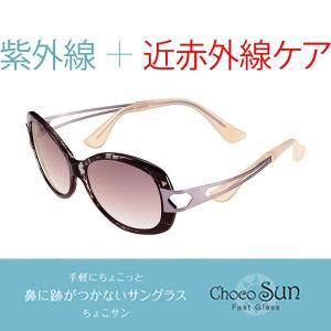 Choco Sun ちょこサン FG24500N GR Sサイズ フレームカラー/グレー レンズカラー/バイオレットハーフ サングラス UVカット 近赤外線カット Charmant シャルマン|select-s432