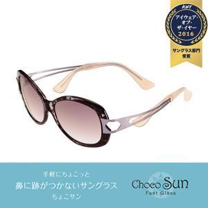 Choco Sun ちょこサン FG24501 GR Mサイズ フレームカラー/グレー レンズカラー/バイオレットハーフ ちょこさん サングラス UVカット Charmant シャルマン|select-s432