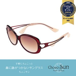 Choco Sun ちょこサン FG24501 WI Mサイズ フレームカラー/ワイン レンズカラー/ワインハーフ ちょこさん サングラス UVカット Charmant シャルマン|select-s432