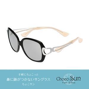 Choco Sun ちょこサン FG24504 BK Sサイズ フレームカラー/ブラック レンズカラー/グレー ちょこさん サングラス UVカット Charmant シャルマン|select-s432