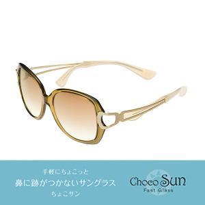 Choco Sun ちょこサン FG24504 KH Sサイズ フレームカラー/カーキ レンズカラー/ブラウンハーフ ちょこさん サングラス UVカット Charmant シャルマン|select-s432