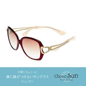 Choco Sun ちょこサン FG24504 RE Sサイズ フレームカラー/レッド レンズカラー/ワインハーフ ちょこさん サングラス UVカット Charmant シャルマン|select-s432
