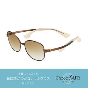 Choco Sun ちょこサン FG24505 BR 55サイズ フレームカラー/ブラウン レンズカラー/ブラウンハーフ ちょこさん サングラス UVカット Charmant シャルマン|select-s432