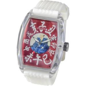 『国内正規品』 フランク三浦 腕時計 メンズ レディース FM04NK-SANADA 四号機(改) 真田幸村モデル 限定|select-s432