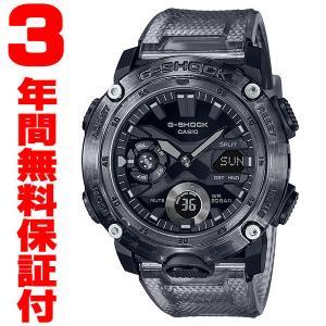 『国内正規品』 GA-2000SKE-8AJF カシオ CASIO  G-SHOCK G-ショック メンズ 腕時計 スケルトンシリーズ select-s432
