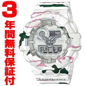 『国内正規品』 GA-700SKZ-7AJR カシオ CASIO  G-SHOCK G-ショック メンズ 腕時計 SANKUANZ サンクアンズ 35周年コラボ 限定 select-s432