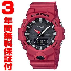 『国内正規品』 GA-800-4AJF カシオ CASIO G-SHOCK G-ショック メンズ 腕時計 select-s432