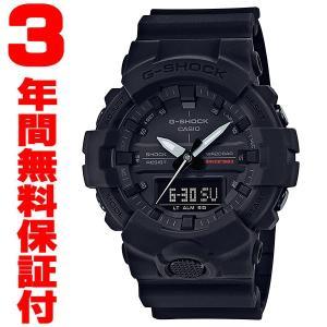 『国内正規品』 GA-835A-1AJR カシオ CASIO G-SHOCK G-ショック 腕時計 BIG BANG BLACK ビッグバンブラック 35周年記念 select-s432