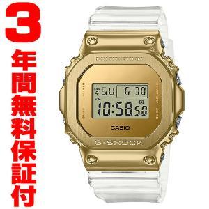『国内正規品』 GM-5600SG-9JF カシオ CASIO 腕時計 G-SHOCK G-ショック メンズ Metal Coveredライン select-s432