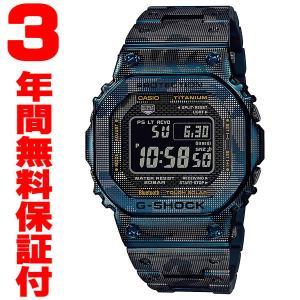 『国内正規品』 GMW-B5000TCF-2JR カシオ CASIO Bluetooth ソーラー電波腕時計 G-SHOCK G-ショック フルメタルケース ブルーカモフラージュ select-s432