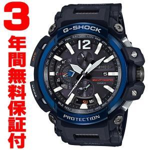 『国内正規品』 GPW-2000-1A2JF カシオ CASIO GPSハイブリッド電波ソーラー腕時計 G-SHOCK Gショック GRAVITYMASTER グラビティマスター|select-s432
