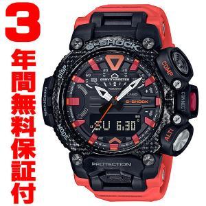 『国内正規品』 GR-B200-1A9JF カシオ CASIO 腕時計 G-SHOCK G-ショック スマートフォンリンク GRAVITYMASTER グラビティマスター select-s432
