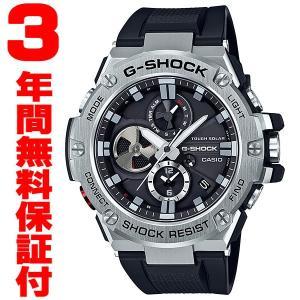 『国内正規品』 GST-B100-1AJF カシオ CASIO Bluetooth ソーラー 腕時計 G-SHOCK G-ショック G-STEEL Gスチール|select-s432