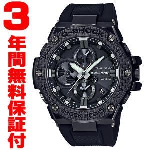 『国内正規品』 GST-B100X-1AJF カシオ CASIO Bluetooth ソーラー 腕時計 G-SHOCK G-ショック G-STEEL Gスチール select-s432