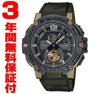 『国内正規品』 GST-B300XB-1A3JF カシオ CASIO Bluetooth ソーラー 腕時計 G-SHOCK G-ショック G-STEEL Gスチール select-s432