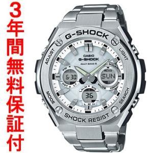 『国内正規品』 GST-W110D-7AJF カシオ CASIO ソーラー電波腕時計 G-SHOCK G-ショック G-STEEL Gスチール