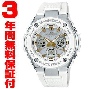 『国内正規品』 GST-W300-7AJF カシオ CASIO ソーラー電波腕時計 G-SHOCK G-ショック G-STEEL Gスチール ペアモデル メンズ|select-s432