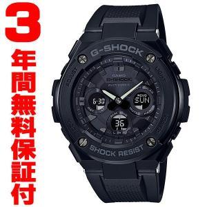 『国内正規品』 GST-W300G-1A1JF カシオ CASIO ソーラー電波腕時計 G-SHOCK G-ショック G-STEEL Gスチール select-s432