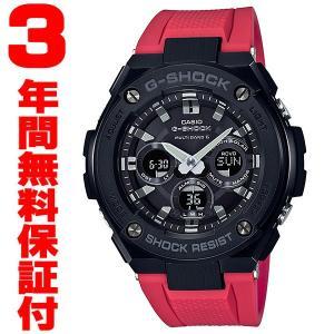 『国内正規品』 GST-W300G-1A4JF カシオ CASIO ソーラー電波腕時計 G-SHOCK G-ショック G-STEEL Gスチール select-s432
