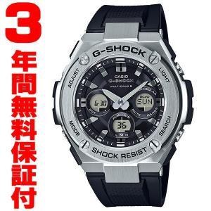 『国内正規品』 GST-W310-1AJF カシオ CASIO ソーラー電波腕時計 G-SHOCK G-ショック G-STEEL Gスチール|select-s432