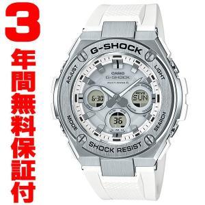 『国内正規品』 GST-W310-7AJF カシオ CASIO ソーラー電波腕時計 G-SHOCK G-ショック G-STEEL Gスチール select-s432
