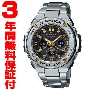 『国内正規品』 GST-W310D-1A9JF カシオ CASIO ソーラー電波腕時計 G-SHOCK G-ショック G-STEEL Gスチール|select-s432